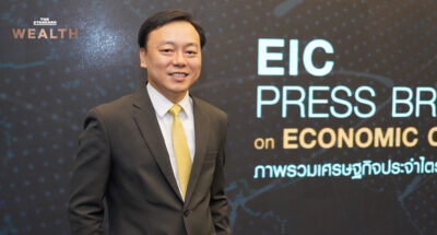 SCB EIC มองบวก ปรับเพิ่ม GDP ปี 64 โต 2.6% ผลเศรษฐกิจโลกฟื้นตัว คาดดอกเบี้ยต่ำถึงกลางปี 67