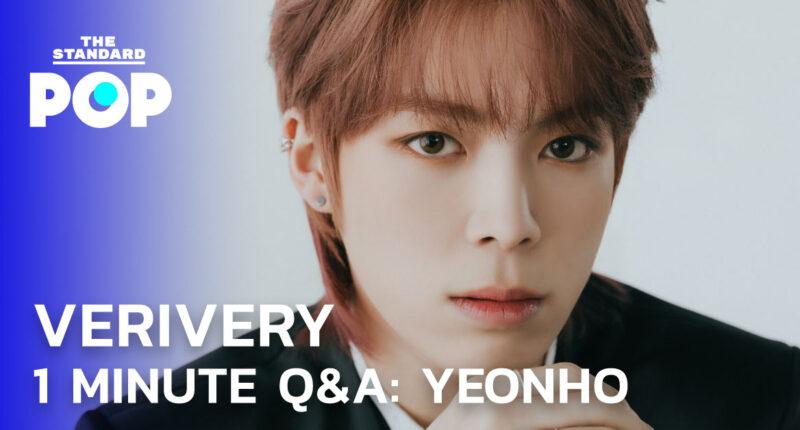 VERIVERY 1 Minute Q&A: YEONHO