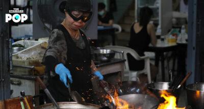 เจ๊ไฝ และอีก 8 ร้านอาหารในไทย ติดอันดับ 51-100 จากเวที Asia's 50 Best Restaurants ก่อนประกาศรางวัลใหญ่ 25 มีนาคมนี้