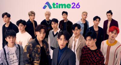 เปิดตัว Atime First Gen สมาชิก 15 คนแรก ของบริษัท Atime26