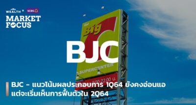 BJC - แนวโน้มผลประกอบการ 1Q64 ยังคงอ่อนแอ แต่จะเริ่มเห็นการฟื้นตัวใน 2Q64