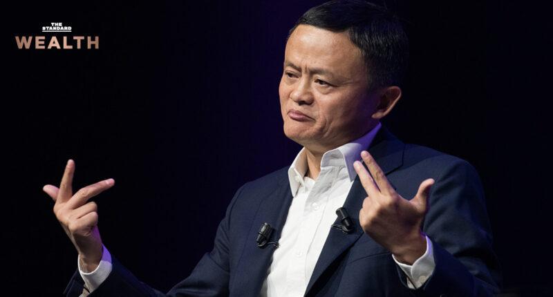 จีนเดินหน้ากดดัน 'Alibaba' บีบขายหุ้นสื่อ หวั่นถูกใช้เป็นเครื่องมือเอื้อประโยชน์ทางธุรกิจ
