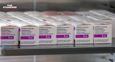 ผู้เชี่ยวชาญชี้ หลายชาติในยุโรปอาจผิดพลาด หลังระงับฉีดวัคซีน AstraZeneca ให้กับประชาชน
