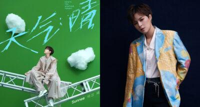 How's the Weather Today? อัลบั้มแรกของ Sunnee ทำยอดขายในจีนไปแล้วกว่า 53 ล้านบาท ขึ้นอันดับ 8 อัลบั้มยอดขายสูงสุดในปี 2020