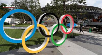 IOC ลดจำนวนผู้ร่วมงานและผู้ติดตามในการแข่งขันโตเกียว โอลิมปิก ส่วนผู้ที่เข้าร่วมต้องปฏิบัติตามมาตรการป้องกันโควิด-19 เคร่งครัด