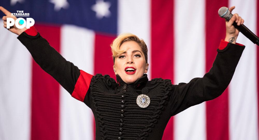 Lady Gaga ในบทบาทนักเคลื่อนไหวทางสังคมคนสำคัญของวงการบันเทิง