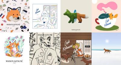 Maison Kitsuné ชวน 8 ศิลปินไทยร่วมวาดภาพสุนัขจิ้งจอกในแบบของตัวเอง