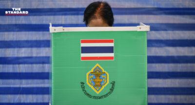 เปิดหีบเลือกตั้งเทศบาลทั่วประเทศหนแรกในรอบ 7 ปี นับแต่ คสช. ยึดอำนาจ