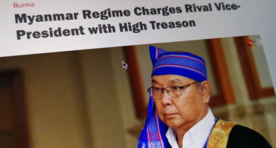 แกนนำพรรค NLD เผชิญข้อหากบฏ หลังรับตำแหน่งรองประธานาธิบดีของรัฐบาลคู่ขนาน โทษหนักถึงประหาร