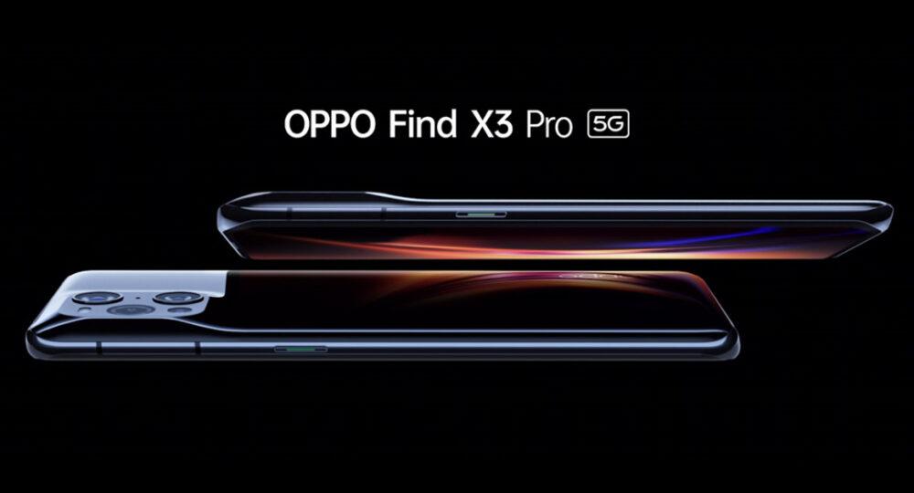 OPPO เคาะราคาขายเรือธง 'Find X3 Pro 5G' 33,990 บาท เตรียมลุยตลาด IoT เต็มสูบ อนาคตอาจขายทีวี โน้ตบุ๊ก