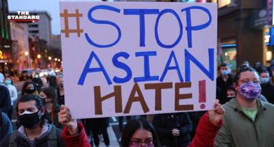 วัตถุทางเพศและกลุ่มคนชายขอบ แนวคิดสะท้อนปมสังหาร 6 หญิงเอเชียในเหตุกราดยิงสปาแอตแลนตา