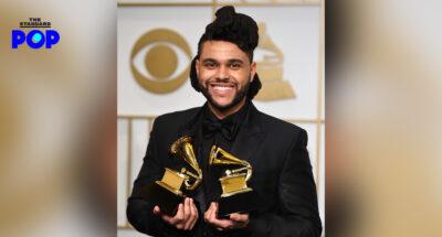 The Weeknd ลั่นนับจากวันนี้จะคว่ำบาตร Grammy Awards ตลอดไป!