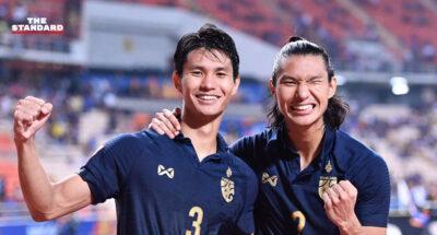 'วอริกซ์' ชวนแฟนบอลร่วมออกแบบชุดแข่งขันทีมชาติไทย ปี 2022 ชิงเงินรางวัล 100,000 บาท