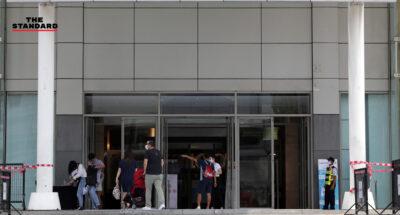 เลื่อนปิดศูนย์การค้าและห้างสรรพสินค้าทั่วประเทศเป็นเวลา 21.00 น. ตั้งแต่ 15 เมษายนเป็นต้นไป