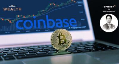 Coinbase IPO เปิดเกมใหม่ของชาว Wall Street