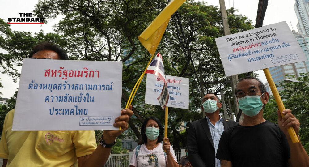 กลุ่มประชาชนคนไทย ยื่นหนังสือสถานทูตสหรัฐอเมริกา ขอหยุดแทรกแซง-บ่อนทำลายความมั่นคงไทย
