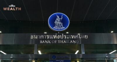 ธปท. วาด 3 ฉากทัศน์เศรษฐกิจไทย