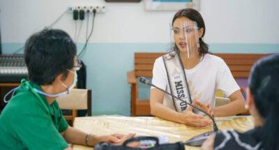 Miss Universe 2020 ไม่ใช่ภารกิจเดียว