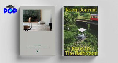 'The Home' และ 'Room Journal' นิตยสารแต่งบ้านน้องใหม่จากสองฝั่งโลก ที่เกิดขึ้นในยุคคนติดบ้าน