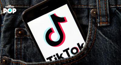 มีรายงานเผยว่า ผู้คนใช้เวลาใน TikTok เฉลี่ย 89 นาทีต่อวัน