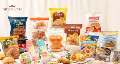 NSL Foods ผู้ผลิตแซนด์วิช-ขนมขบเคี้ยวขายในร้าน 7-11 เตรียม IPO เข้าตลาดหุ้นช่วงไตรมาส 2 ปีนี้