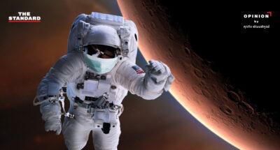 นักบินอวกาศ