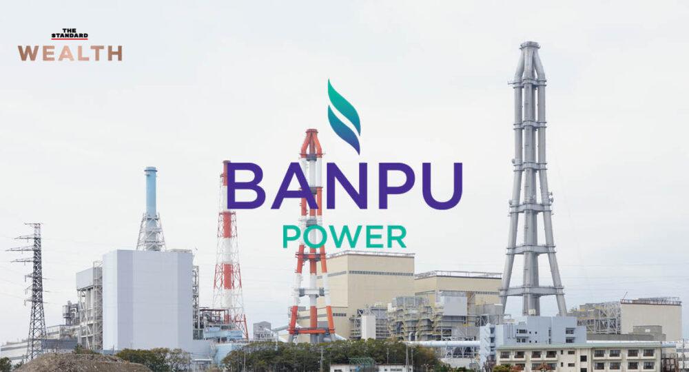BPP ทุ่ม 2.5 พันล้านบาท ถือหุ้นโรงไฟฟ้าญี่ปุ่นสัดส่วน 33.5% ขนาด 543 เมกะวัตต์