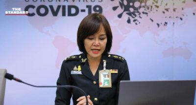 ทบ. แจงปมทหารเมียนมายิงเตือนเรือไทย เหตุเข้าใจผิดคิดว่าเป็นเรือสินค้า ย้ำไม่ปฏิบัติการทางทหารกระทบประชาชนแนวชายแดน