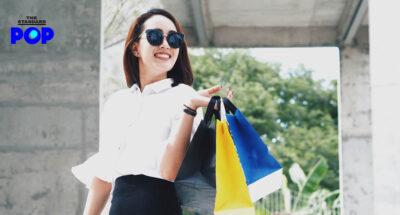 'Central Pattana x Vogue Thailand' เผย 4 เทรนด์สี Pantone มาแรงที่สุดในซัมเมอร์นี้ พร้อมแนะไอเท็มฮอตฮิตที่สายแฟควรมี #VoguePicks [Advertorial]