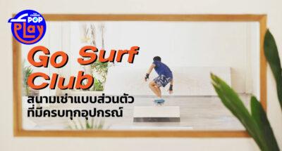 Go Surf Club