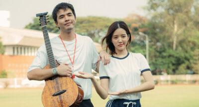 กรีฑาแมน เพลงฟีลกู้ดของคนแอบรักจาก ว่าน ธนกฤต ที่อบอวลไปด้วยรอยยิ้มของ จูเน่ เพลินพิชญา