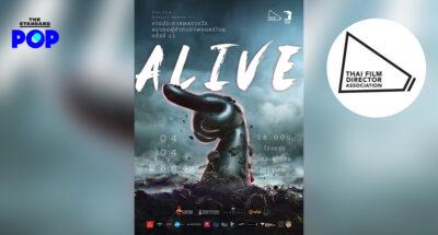 สมาคมผู้กำกับภาพยนตร์ไทยแจ้งผู้เข้าร่วมงานประกาศรางวัลให้กักตัวและสังเกตอาการ หลังพบผู้ติดเชื้อโควิด-19 จำนวน 2 ราย