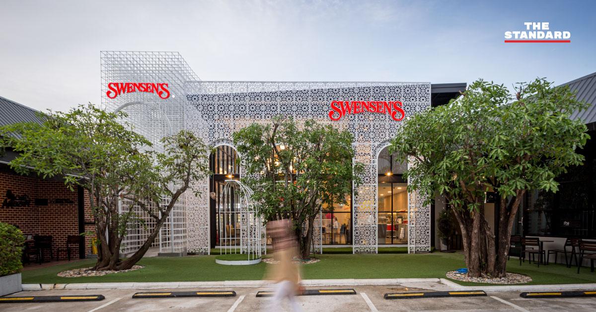 'ยะลาปาร์ค' สาขาใหม่ของ Swensen's ที่หยิบเอาสถาปัตยกรรมอาหรับมาผสมผสานกับความเป็น 'ยะลา' ได้อย่างลงตัว [Advertorial]