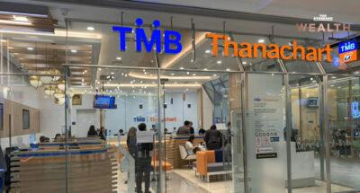 TMB ประกาศเปลี่ยนชื่อเป็น ธนาคารทหารไทยธนชาต โดยใช้ชื่อย่อ 'TTB'