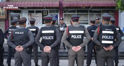 ตำรวจติดโควิด-19
