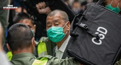 เจ้าพ่อสื่อ 'จิมมี ไล' พร้อม 8 นักเคลื่อนไหวฮ่องกง ถูกตัดสินความผิดร่วมชุมนุมประท้วงปี 2019 โดยไม่ได้รับอนุญาต