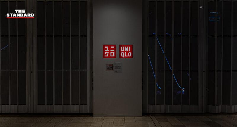 ปิดชั่วคราว Uniqlo สาขาสยามพารากอน หลังพบพนักงานติดโควิด-19 เข้ามาทำงานระหว่างวันที่ 7-9 เมษายน