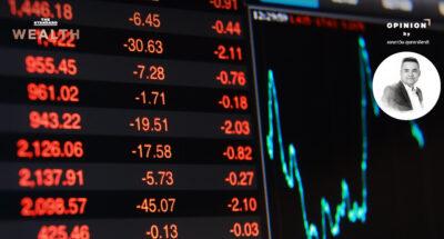 เปิดกลยุทธ์การลงทุนในช่วงตลาดหุ้นปรับฐาน