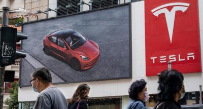 รถ Tesla