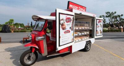 ไม่รอให้ลูกค้าเดินมาหา! Mister Donut เปิดร้านแบบใหม่ 'รถสามล้อโมเดล' ลงทุนแค่ 6 แสน คาดมียอดขาย 1.2 ล้านบาทต่อปี