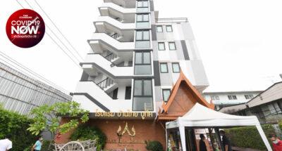 กทม. เปิด Hospitel แห่งใหม่ 'โรงแรม บ้านไทย บูทีค' รับผู้ป่วยโควิด-19