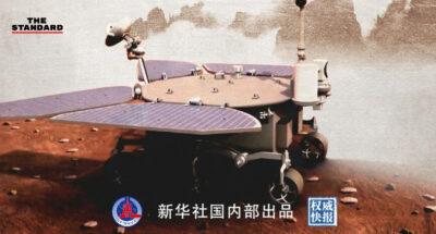 จีนเลือก 'จู้หรง' ชื่อยานสำรวจพื้นผิวดาวอังคารลำแรก ตั้งตามชื่อเทพแห่งไฟ