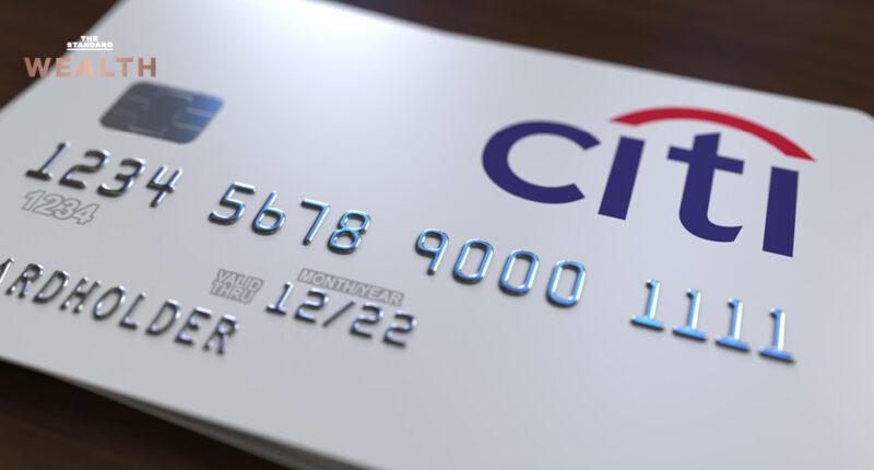 ซิตี้แบงก์แจง ขณะนี้ลูกค้า-พนักงานไทยยังไม่มีการเปลี่ยนแปลง แม้ Citi บริษัทแม่ปรับกลยุทธ์สู่ลูกค้าสถาบัน
