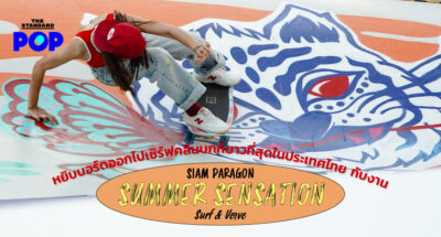Siam Paragon Summer Sensation Surf & Verve