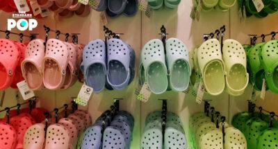 หุ้นรองเท้า Crocs ทำสถิติ All-Time High ในช่วงโควิด-19 เห็นรายได้รวมเพิ่มขึ้น 64%