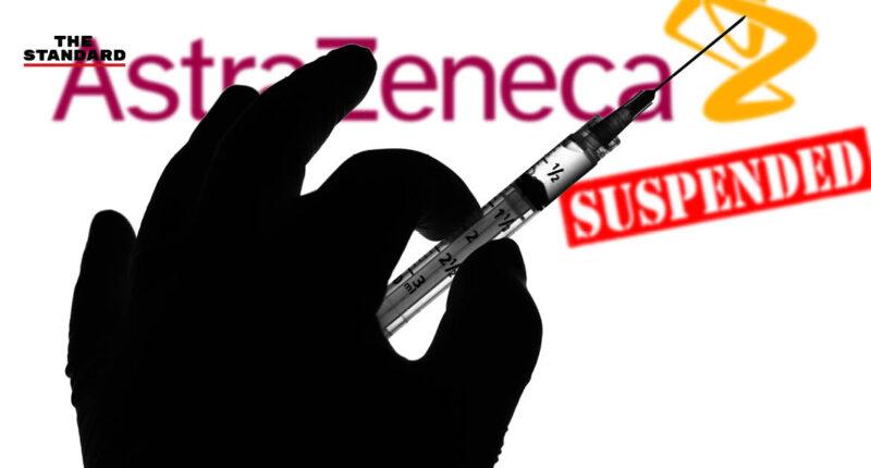 เดนมาร์กสั่งยุติใช้งานวัคซีน Oxford-AstraZeneca ทั้งหมดแล้ว จากความกังวลปัญหาลิ่มเลือดอุดตัน