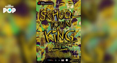 สรุปผลรางวัล สมาคมผู้กำกับภาพยนตร์ไทย ครั้งที่ 11 ก๊อต จิรายุ และ เบลล่า ราณี คว้าแสดงนำชายและหญิง School Town King คว้าภาพยนตร์ยอดเยี่ยม