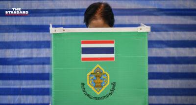 กกต. ประกาศให้มีการเลือกตั้งใหม่ เทศบาล 5 แห่ง 4 จังหวัด เหตุผู้สมัครเลือกตั้งแพ้โนโหวต