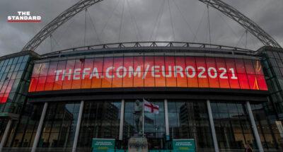 ข่าวดีแฟนบอล อังกฤษการันตี UEFA พร้อมให้แฟนบอลเข้าชมศึกยูโร 2020 ที่เวมบลีย์ นัดละ 22,500 คน