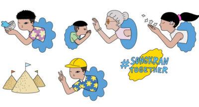 Facebook จับมือศิลปินไทย 'ก้องกาน' สร้างฟีเจอร์ให้เราได้ฉลองสงกรานต์ด้วยกันอย่างปลอดภัย